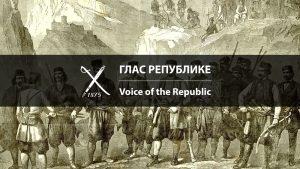Glas Republike - Heder 7